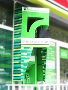 козырьки на банкомат