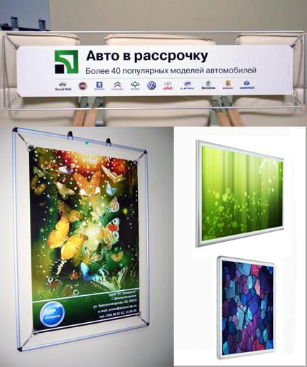 рамки для постеров