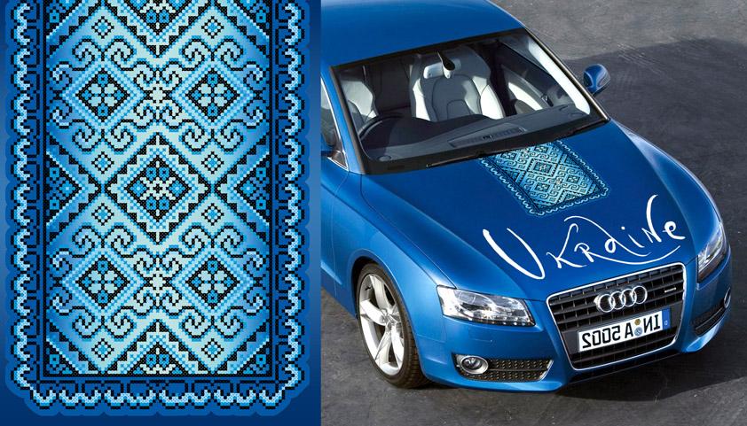 А005 – Синий орнамент (стоимость надписи просчитывается дополнительно)