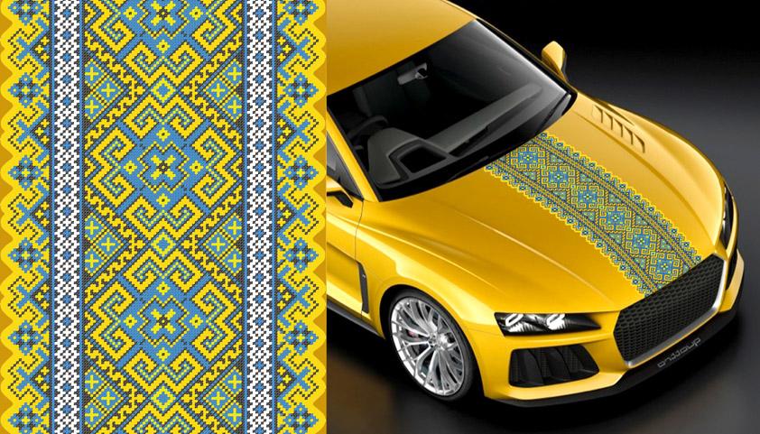 А014 – Сине-желтый орнамент
