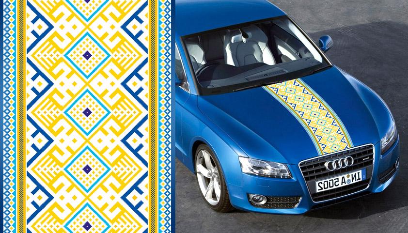 А019 – Геометрический узор сине-желто-голубой