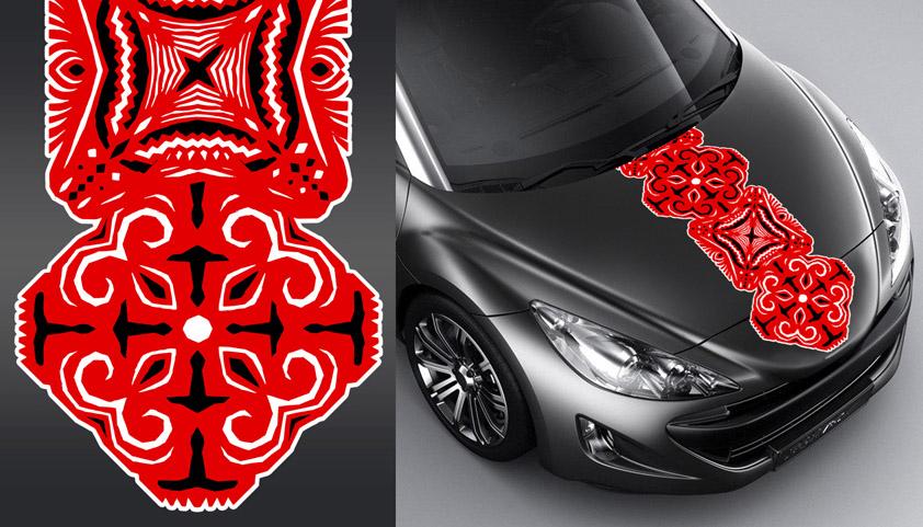 А020 – Вытынанка «Красная»