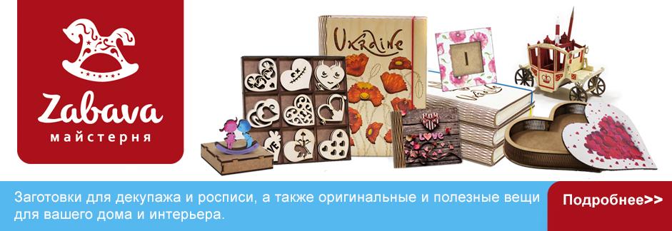 подарки и сувениры ко дню святого Валентина
